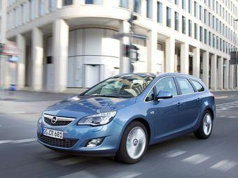 Универсал Opel Astra нового поколения начал продаваться в России.