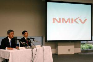 Nissan и Mitsubishi объединились для производства малолитражек