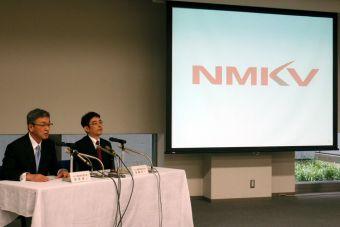 Mitsubishi и Nissan учреждают совместное предприятие.