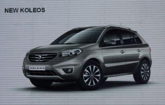 Обновленный вариант кроссовера Renault Koleos получит новую переднюю часть кузова.