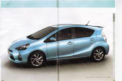Toyota Small Hybrid. Через некоторое время этот автомобиль пополнит гибридную линейку японского бренда.