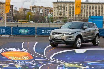 В России начались продажи нового автомобиля компании Лэнд Ровер. Drom.ru посетил презентацию новинки, которая прошла в Москве.