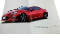 В Интернете появились фотографии брошюры, раскрывающей подробности о серийной версии купе марки Toyota.