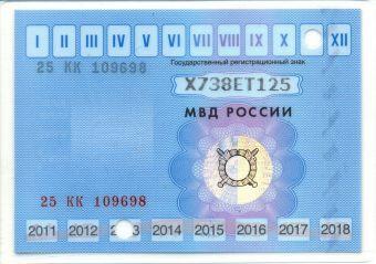 С 1 января 2012 года автолюбителям России не нужно возить с собой талон о прохождении ТО.