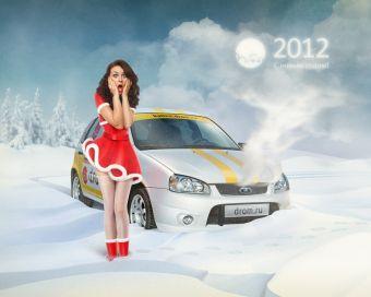 Новогодние обои от Drom.ru вы можете найти на главной странице сайта :)