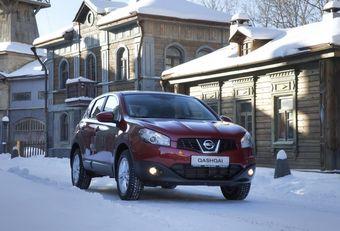 Nissan Qashqai получил 4 камеры и систему кругового обзора.