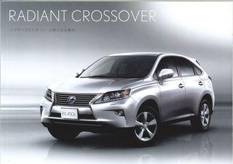 Lexus RX в результате рестайлинга получил новый фирменный стиль премиального бренда.