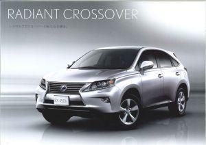 Раскрыт дизайн обновленного LexusRX