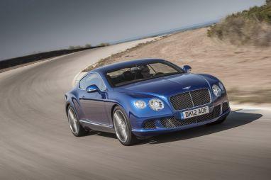 ВМоскве дебютирует самый быстрый вмире Bentley