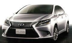 Новость о Lexus HS250h