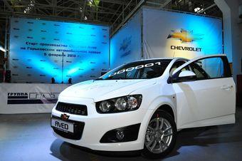 Ежегодно в Нижнем Новгороде будут выпускать 30 тысяч седанов и хэтчбеков Chevrolet Aveo.