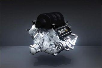 Турбомоторы V6 построены в соответствии с новым техническими требованиям Формулы 1 и придут на смену атмосферным V8.