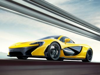 Официальные фотографии серийного McLaren P1.