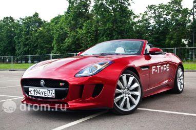В Москве прошла российская премьера спорт-купе Jaguar F-Type — 3 830 000 рублей в минимале