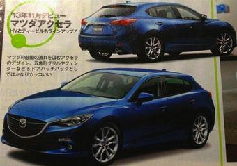 Дизайн нового поколения Мазда 3 представлен в одном из японских автомобильных журналов.