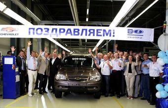 Выпуск первой «Нивы» под маркой Chevrolet стартовал 23 сентября 2002 года, а в декабре 2015 года с конвейера сойдет внедорожник нового поколения.
