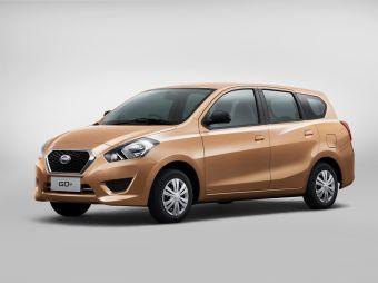 Автомобиль с 1,2-литровым мотором, тремя рядами сидений и длиной не более 4 метров будет стоить в Индонезии дешевле, чем компактный хэтчбек Nissan March.