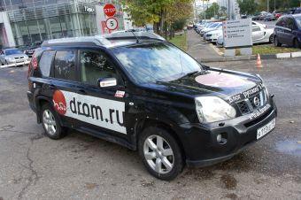 Аукцион по продаже Nissan X-Trail состоится в эту среду! Стартовая цена — 1 рубль.