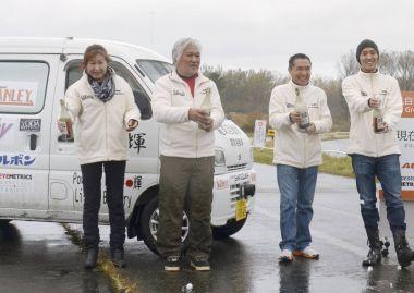 Японцы проехали на электромобиле 1300 км без подзарядки