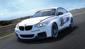 333-сильный BMW M235i Racing выпустят ограниченным тиражом для участия в гонках на выносливость в рамках чемпионата VLM и «24 часов Нюрбургринга», а также в заводском чемпионате BMW Sports Trophy.