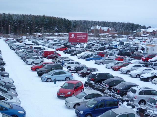 Академический рынок авто с фото
