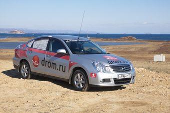 В российском представительстве Nissan пока не уточняют, когда именно начнут действовать новые цены на Almera.