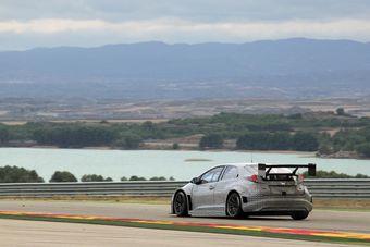 Автомобиль примет участие в гоночном сезоне 2014 года.