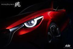 Пока концепт-кар Mazda HAZUMI известен нам лишь по одному тизеру. Однако совсем скоро мы узнаем об этом автомобиле больше.