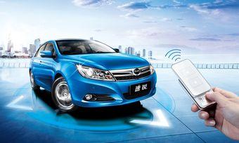 Автомобиль BYD F5 был признан самым безопасным на рынке Китая.