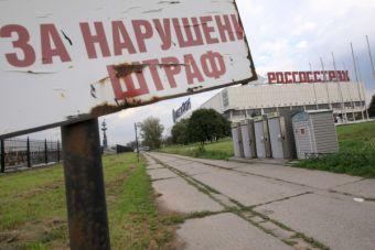 В 2013 году российские водители попались на нарушениях ПДД 68 млн раз и заплатили за это 35 млрд рублей штрафов.
