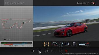 Система будет фиксировать все показатели автомобиля во время поездки — местоположение машины (при помощи GPS), усилие на педалях и угол поворота руля, а также скорость, выбранные передачи и обороты двигателя. Данные будут сохранены на внешнем USB-носителе.