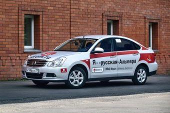 Базовая версия седана стала дороже на 23 тысячи рублей, а наиболее дорогая — на 10 тысяч. Кроме этого, в прайс-листе появилась новая комплектация Comfort Plus.
