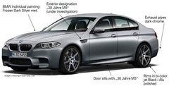 Новость о BMW M5