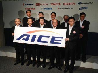 Общий бюджет проекта оценивается в $9,9 млн. Половину из этих средств предоставит японское правительство, а оставшуюся часть вложат сами участники AICE.