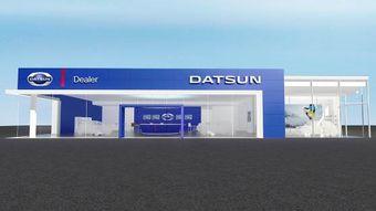 В офисе Datsun говорят, что число центров будет увеличиваться каждый месяц — в течение двух лет сеть вырастет до 100 центров и покроет всю территорию России.