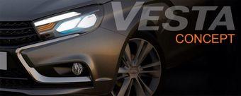 Глава «АвтоВАЗа» Бу Андерссон сообщил, что автомобиль будет оснащаться двигателями ВАЗа и Renault.
