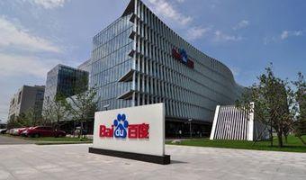 Представители Baidu утверждают, что их система будет напоминать по принципу работы «лошадь, которая сама найдет дорогу, но уступит поводья человеку в случае необходимости».