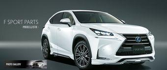 Полная стоимость комплекта составляет 388 800 японских иен (около 135 500 рублей).