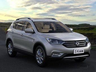 Оба автомобиля впервые были представлены на автосалоне в Пекине весной 2014 года.