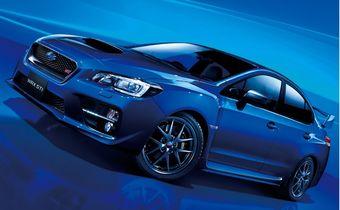 Представленные автомобили предназначены для внутреннего рынка Японии.