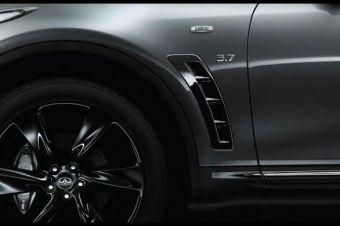 Главной особенностью S Edition станет декоративная отделка кроссовера черным хромом.