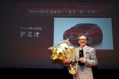 Новая Mazda Demio стала автомобилем года в Японии