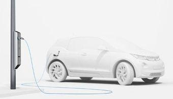 Представители BMW называют проект простым, но инновационным способом создать надежную инфраструктуру станций зарядки по всему городу.