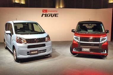 Daihatsu представила новое поколение своего флагмана Move. Теперь не только ездит, но и рулится