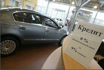 Если прежде машину можно было купить под 18% годовых, то сейчас речь идет о 22% и более.