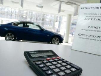 В Минпромторге считают, что с учетом нынешних ставок на уровне 20%, компенсация в 8% при оставшихся 12-13% не подтолкнет россиян к покупке автомобилей.