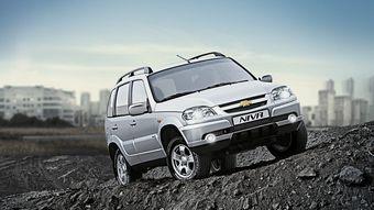 Стоимость самой доступной модификации Нивы теперь составляет 519 тысяч рублей. Версия с кондиционером стоит 550 тысяч рублей, а «топовое» исполнение — 619 тысяч рублей.