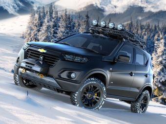 «Проект Chevrolet Niva нового поколения остановлен. Дальнейших планов на данный момент мы не озвучиваем», — комментируют ситуацию в пресс-службе «GM-АвтоВАЗ».