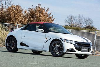Honda показала новый кей-спорт-кар S660. Пока только в качестве прототипа серийной модели.