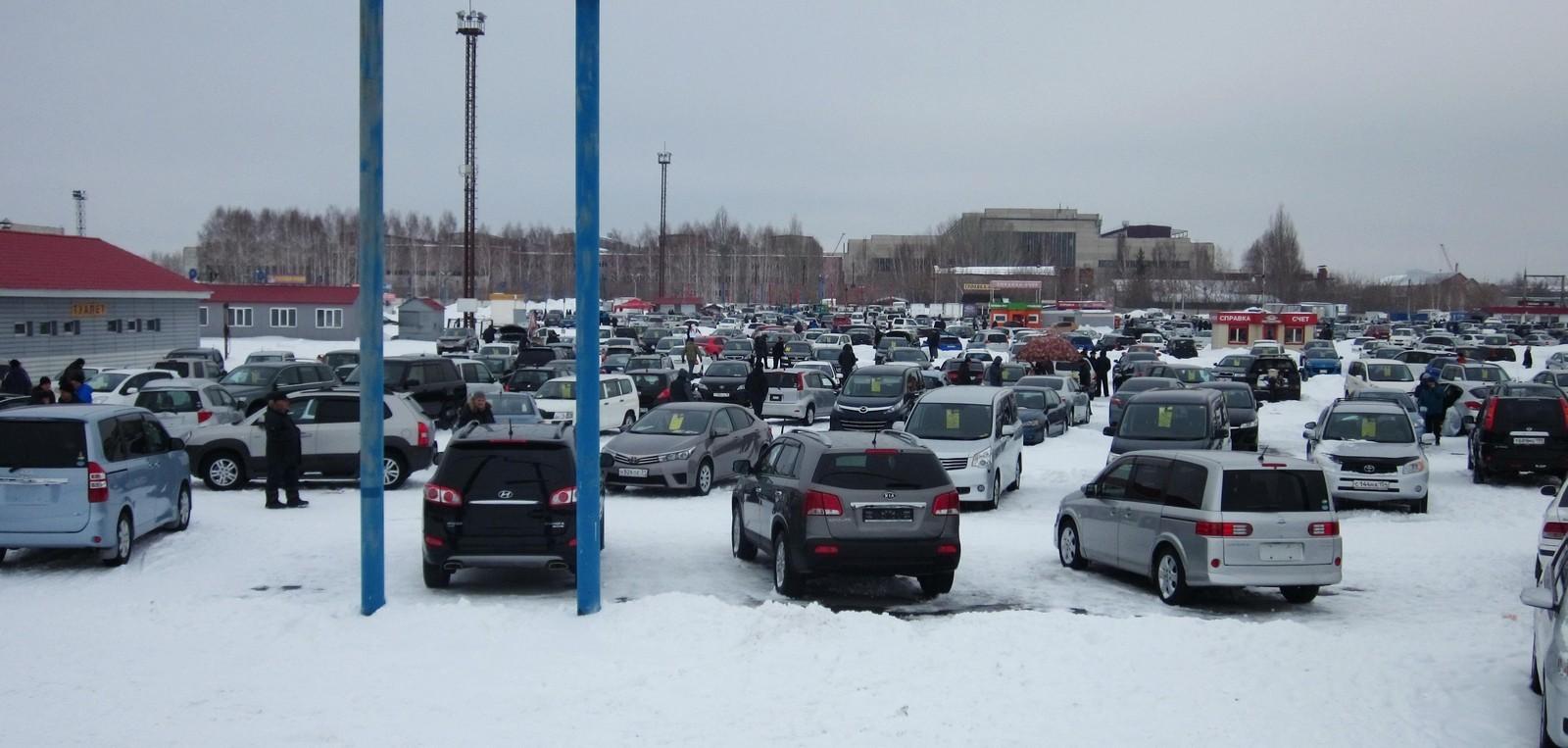 распространённый автобазар новосибирск с фото волдыри